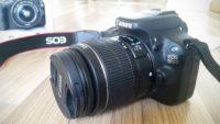Canon 100D mit Objektiv